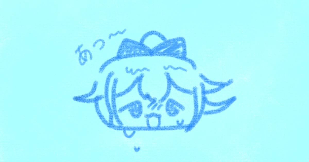 【VOICEBLOG】暑中見舞い申し上げます!